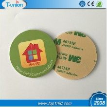 Dia40MM Printable Ultralight Chip NFC Disc Tag