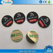 Dia30MM Ntag216 PVC NFC Tag With Metal Sheet
