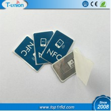 25x45MM Type 3 Felica-Lite-S NFC Sticker